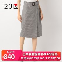 skirt Summer of 2018 36 38 40 Black yellow Mid length dress commute Natural waist Suit skirt lattice Type H 25-29 years old SKWOYS0203 51% (inclusive) - 70% (inclusive) Zone 23 cotton Ol style Cotton 54% viscose (viscose) 44% polyurethane elastic (spandex) 2%