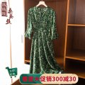 Dress Summer 2021 Green BEIGE BLACK M L XL 2XL longuette singleton  Long sleeves commute V-neck middle-waisted Decor Socket A-line skirt routine 30-34 years old Type X Down down warm lady printing 26M163 91% (inclusive) - 95% (inclusive) Crepe de Chine silk Pure e-commerce (online only)