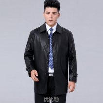 leather clothing Others other Yellow, black, Brown - $, plush yellow, black brown, plush black, plush black brown, Plush Brown 190,180,185,175,170 have more cash than can be accounted for Imitation leather clothes Lapel zipper BTT1475 Rib bottom pendulum