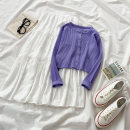 Fashion suit Winter 2020 Average size Purple sweater white skirt 18-25 years old VV combination SD-1123-10 Viscose (viscose) 100% Pure e-commerce (online only)