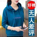 Middle aged and old women's wear Winter 2020 M is suitable for [80-95 Jin] l is suitable for [95-110 Jin] XL is suitable for [110-125 Jin] 2XL is suitable for [125-140 Jin] 3XL is suitable for [140-155 Jin] 4XL is suitable for [155-170 Jin] leisure time Sweater / sweater easy singleton  Socket Hood