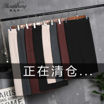 skirt Spring of 2018 Average size (suitable for 80-150 kg) Mid length dress Versatile High waist skirt Solid color Type H HZX771 51% (inclusive) - 70% (inclusive) knitting A trip to Korea acrylic fibres Tie dyeing resin fixation Pure e-commerce (online only)