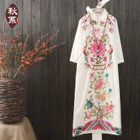 Dress Summer 2017 M L XL XXL 3XL 4XL longuette singleton  elbow sleeve commute stand collar Loose waist Broken flowers Single breasted One pace skirt routine Others 30-34 years old Qiuessii / autumn literature Button embroidery More than 95% other Other 100% Pure e-commerce (online only)
