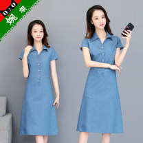 Dress Summer of 2019 blue S M L XL XXL Mid length dress singleton  Short sleeve commute V-neck middle-waisted Solid color Single breasted A-line skirt routine 25-29 years old Wanqi Korean version Embroidered pocket stitching buttons WQ292 71% (inclusive) - 80% (inclusive) Denim cotton