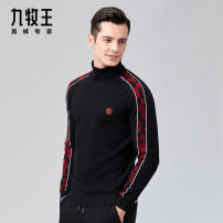 T-shirt / sweater Joeone / nine shepherds Business gentleman Jy194442t + Black + slim jy194441t + Red + slim 180/100A 160/84A 165/88A 170/92A 175/96A 185/104A 185/108B routine Socket Reversible collar Long sleeves JY194441T........ winter Slim fit 2020 go to work Business Casual youth routine