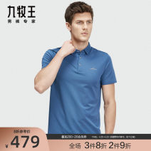 Polo shirt Joeone / nine shepherds Business gentleman routine Jt2021417 + greyish blue + new design on slim version 180/100A 160/84A 165/88A 170/92A 175/96A 185/104A 185/108B Self cultivation business affairs summer Short sleeve JTV2021417 middle age Summer 2021