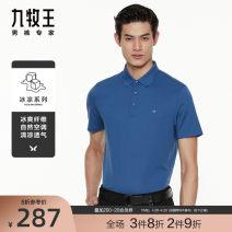 Polo shirt Joeone / nine shepherds Business gentleman routine Tt2a20512 + Haitao blue + slim tt2a20412 + white + slim tt2a20522 + Navy + slim tt2a20422 + Navy + slim tt2a2h027 + sky blue + slim tt2a2h047 + scarlet + slim 180/100A 160/84A 165/88A 170/92A 175/96A 185/104A 185/108B Self cultivation