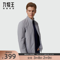 Jacket Joeone / nine shepherds Business gentleman 165/88A 170/92A 175/96A 180/100A 185/104A 160/84A 185/108B routine easy Other leisure spring qeYH7 100.00% polyester Long sleeves Wear out Lapel Business Casual middle age routine Zipper placket Solid color Spring 2021 Pure e-commerce (online only)