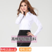 shirt White V-Neck twill, light blue V-neck twill, violet V-neck twill, light pink V-neck twill, black V-neck twill, white flat neck twill, light blue flat neck twill 32 (XS), 34 (s), 36 (m), 38 (L), 40 (XL), 42 (XXL), 44 (XXXL) Autumn of 2018 cotton 51% (inclusive) - 70% (inclusive) Long sleeves