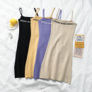 Dress Autumn of 2019 Black yellow purple apricot Rainbow Stripe Average size Mid length dress singleton  Sleeveless commute Crew neck letter other One pace skirt other camisole 18-24 years old Coshehkg / Qiao line lady More than 95% other Viscose (viscose) 100% Pure e-commerce (online only)