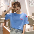 T-shirt S M L XL average size Summer of 2019 Short sleeve Crew neck easy Regular raglan sleeve commute cotton 96% and above 18-24 years old Korean version originality letter Coshehkg / Qiao line Embroidery Cotton 100% Pure e-commerce (online only)