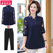 Middle aged and old women's wear Autumn 2020 XL 2XL 3XL 4XL 5XL fashion shirt easy Two piece set other 40-49 years old Socket moderate square neck routine routine Xianai Phoenix polyester Polyester 100% 96% and above Pure e-commerce (online only) Long sleeves
