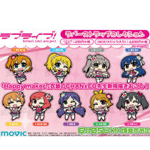 Cartoon card / Pendant / stationery Over 6 years old Keychain / Pendant love live 1 2 3 4 5 The height is about 6cm