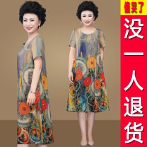 Middle aged and old women's wear Summer 2020 Circadian flower green flower yellow flower 12 3 4 5 6 7 leisure time Dress easy singleton  Flower and bird pattern 40-49 years old Socket thin Crew neck Medium length .D.S3FD2SF231 Origa Embroidery cotton Cotton 80% polyester 20% Medium length other