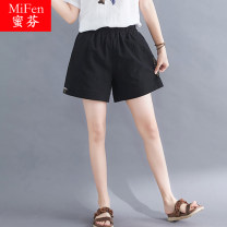 Women's large Summer 2020 Black Khaki M L XL 2XL trousers singleton  commute easy thin Solid color Polyester others Three dimensional cutting Mifen Polyester 20% others 80% Pure e-commerce (online only) shorts