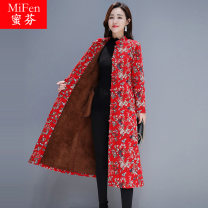 Women's large Winter of 2018 Red Navy Jacket / jacket singleton  commute easy thickening Cardigan Long sleeves Flower color stand collar Medium length Polyester others Three dimensional cutting routine MFH1031 Mifen Polyester 20% others 80% Pure e-commerce (online only)