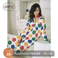 Nightdress Poetry of Schiff Xfs1-68187 genuine poetry collection and purchase, priority delivery 160(M) 165(L) 170(XL) Sweet Long sleeves Leisure home Middle-skirt Geometric pattern youth Small lapel cotton printing More than 95% pure cotton 220g Summer 2021 Cotton 100%