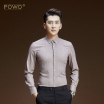 shirt Fashion City POWO 37 38 39 40 41 42 43 44 Light brown grayish purple white dark grey routine Button collar Long sleeves Self cultivation daily autumn CX 256 youth Polyester fiber 64.3% viscose fiber (viscose fiber) 32.4% polyurethane elastic fiber (spandex) 3.3% Exquisite Korean style stripe