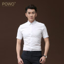 shirt Fashion City POWO 45 37 38 39 40 41 42 43 44 white Thin money square neck Short sleeve Self cultivation go to work summer youth Cotton 60% polyester 40% Business Casual 2017 Solid color Color woven fabric Summer 2017 Embroidery Embroidery Pure e-commerce (online only)