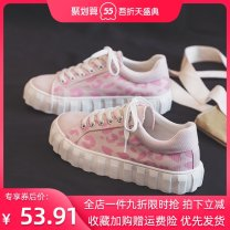 canvas shoe Distant wave Low Gang Pink White Black 35 36 37 38 39 40 Summer 2021 Frenulum Korean version rubber Solid color Youth (18-40 years old) Cross bandage Same model in shopping mall (sold online and offline)