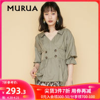 shirt Pink Beige Khaki Average size Summer of 2019 polyester fiber 31% (inclusive) - 50% (inclusive) elbow sleeve Sweet Regular Polo collar Solid color 25-29 years old MURUA Polyester 42% others 58% Same model in shopping mall (sold online and offline) solar system