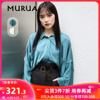 shirt Blue ivory white Khaki F Autumn 2020 polyester fiber 96% and above Long sleeves Original design Short style (40cm < length ≤ 50cm) stand collar Single row multi button pagoda sleeve Solid color 18-24 years old Straight cylinder MURUA Polyester 100%