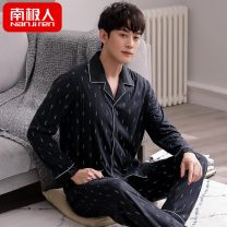 Pajamas / housewear set male NGGGN L [suitable for 100-135 kg], XL [suitable for 135-160 kg], XXL [suitable for 160-185 kg], XXXL [suitable for 185-220 kg] LWN6924,YD5302,YD5305,YD5306,YD5307,YD5308,YD5313,YD5314,YD5315,LWN5303,LWN5317,LWN5318,LWN6901,LWN6910,LWN6923,LWN6928 cotton Long sleeves other