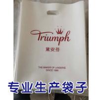 Gift bag / plastic bag 20*27 white 200 single side printing 16 silk Xintailong plastics
