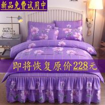 Bedding Set / four piece set / multi piece set cotton Quilting, other Plants and flowers 133x72 Other / other cotton 4 pieces 60 two . 0 bed (4-piece set) , one . 8 beds (4-piece set) , one . 5 beds (4-piece set) Sheet type, fitted sheet type, bed cover type, bed skirt type, bedspread type Simplicity