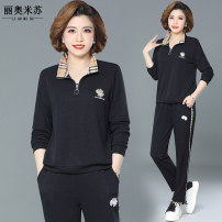 Middle aged and old women's wear Spring 2021 Navy 20c828 cyan misu L (less than 105 kg recommended) XL (105-115 kg recommended) 2XL (115-125 kg recommended) 3XL (125-135 kg recommended) 4XL (135-145 kg recommended) 5XL (145-160 kg recommended) 6xl fashion suit easy Two piece set other 40-49 years old