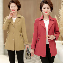 Middle aged and old women's wear Spring 2020 fashion Jacket / jacket easy singleton  Solid color 40-49 years old Cardigan moderate Polo collar Medium length (length 50-70cm) Qixi clothing house Button other Other 100% 96% and above Pure e-commerce (online only) Single breasted