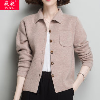 Wool knitwear SMLXLXXLXXXL Fall of 2018 Caramel camel Navy Long sleeve Cardigan Short paragraph Single conventional Commuting Loose conventional