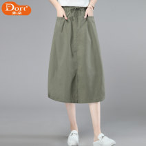 skirt Summer 2021 M L XL 2XL Khaki Green Black Mid length dress commute Natural waist A-line skirt Solid color Type A 40-49 years old 51% (inclusive) - 70% (inclusive) other Furdort / Frodo cotton Korean version Pure e-commerce (online only)
