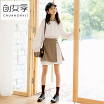 Dress Spring of 2019 white S M L XL Mid length dress Two piece set Long sleeves commute Polo collar middle-waisted lattice Socket A-line skirt routine 25-29 years old Women's season Korean version More than 95% cotton Cotton 100% Pure e-commerce (online only)