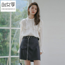 Lace / Chiffon Summer 2020 Off white S M L Long sleeves commute Cardigan singleton  Straight cylinder Regular stand collar Solid color pagoda sleeve 18-24 years old Women's season Y3897 Button Viscose (viscose) 100% Pure e-commerce (online only)