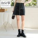 skirt Autumn 2020 S M L Black and white Short skirt commute High waist A-line skirt Solid color 18-24 years old Q51611 More than 95% Women's season polyester fiber zipper Polyester 100% Pure e-commerce (online only)