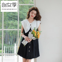 Dress Summer 2020 black S M L Mid length dress singleton  Short sleeve commute Crew neck Loose waist Solid color A button A-line skirt Others 18-24 years old Women's season Q51396 More than 95% polyester fiber Polyester 100% Pure e-commerce (online only)