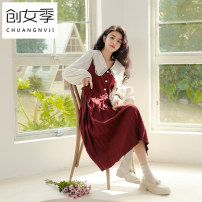 Dress Winter 2020 Black red S M L longuette singleton  Long sleeves commute Doll Collar High waist Solid color Socket A-line skirt routine Others 18-24 years old Women's season Button Q51721 30% and below polyester fiber Viscose (viscose) 63% polyester 20% polyamide (nylon) 17%