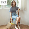 skirt Summer of 2019 S M L XL Blue black Mid length dress commute High waist A-line skirt Solid color Type A 25-29 years old Q5112 More than 95% Women's season cotton Strap button Korean version Cotton 98% other 2% Pure e-commerce (online only)