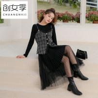 Dress Winter 2020 black S M L longuette singleton  Long sleeves commute Crew neck High waist Solid color Socket A-line skirt routine Others 18-24 years old Women's season Splicing Q51857 More than 95% knitting polyester fiber Polyester 100% Pure e-commerce (online only)