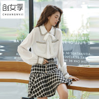 skirt Autumn of 2019 S M L XL Picture color Short skirt commute High waist A-line skirt lattice 18-24 years old Q51081 More than 95% Women's season polyester fiber zipper Polyester 100% Pure e-commerce (online only)