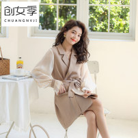 Dress Autumn 2020 khaki S M L Short skirt singleton  Long sleeves commute Polo collar High waist Solid color Single breasted A-line skirt routine Others 18-24 years old Women's season Button Q51555 More than 95% polyester fiber Polyester 100% Pure e-commerce (online only)
