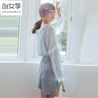 Lace / Chiffon Summer of 2019 Pink white blue S M L Long sleeves commute Socket singleton  Straight cylinder Regular Crew neck stripe bishop sleeve 18-24 years old Women's season Y3450 Korean version Polyester 100% Pure e-commerce (online only)