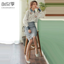 skirt Spring of 2018 S M L Middle-skirt commute High waist skirt Solid color Type H 18-24 years old More than 95% Women's season polyester fiber Lace Korean version Polyester 100% Pure e-commerce (online only)