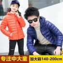 Cotton padded jacket neutral No detachable cap Cotton 96% and above Other / other Black, purple, Navy, red, sapphire, orange Thin money Zipper shirt leisure time There are models in the real shooting Solid color other Class C other Polyester 100% Cotton liner Polyester 100%