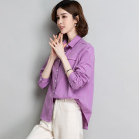 shirt White purple blue yellow S M L XL XXL Spring 2021 other 96% and above Long sleeves commute Regular Polo collar Single row multi button routine Solid color 25-29 years old Straight cylinder Cicai CC210180 Button Other 100% Pure e-commerce (online only)