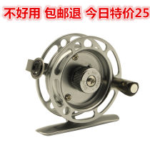Fishing line wheel Haisheng One hundred and eight 51-100 yuan China Left and right hand interchangeable 4000 series Front raft wheel Autumn 2016 Light grey 1-1 A45/55
