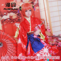 Cosplay women's wear suit goods in stock Over 14 years old L M Monenjoy Silver soul