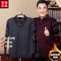 T-shirt Youth fashion Plush and thicken 165M,170L,175XL,180XXL,185XXXL,190XXXXL Others Long sleeves Lapel easy Other leisure winter middle age routine Business Casual other 2019 lattice Rib decoration other No iron treatment
