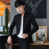 man 's suit Youth fashion 709 grey Handsome routine 3XL SD638 Polyester 92% polyurethane elastic fiber (spandex) 8% Fall 2017 Pure e-commerce (online only)